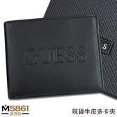 【Guess】男皮夾 短夾 牛皮夾 浮雕LOGO設計 多卡夾 雙鈔夾 品牌盒裝/黑色
