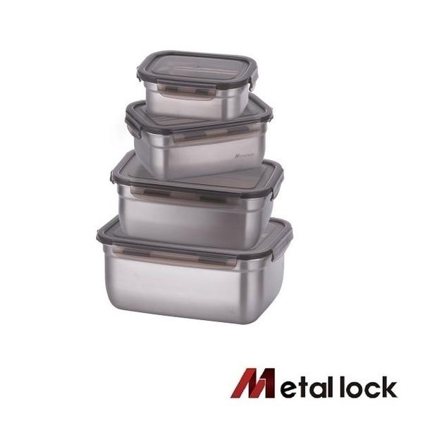 韓國Metal lock 方形不鏽鋼保鮮盒-深型4入組(520+1200+2000+3800ml)