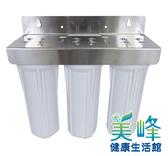 白鐵吊片三道式淨水器,水族/飲水機/淨水器前置過濾三胞胎,不含濾心配件(4分),845元1組
