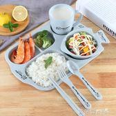 兒童餐具 帶水杯小麥秸稈兒童餐盤套裝幼兒園餐盤卡通家用寶寶飯盤防摔餐具 歐萊爾藝術館