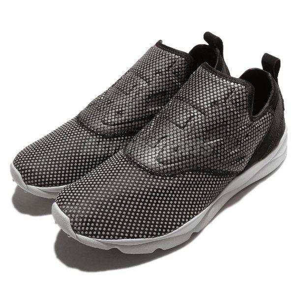 Reebok 休閒慢跑鞋 Furylite Slip-on Rd 灰 黑 武士鞋 Pump 點點 復古 男鞋【PUMP306】 AR0575