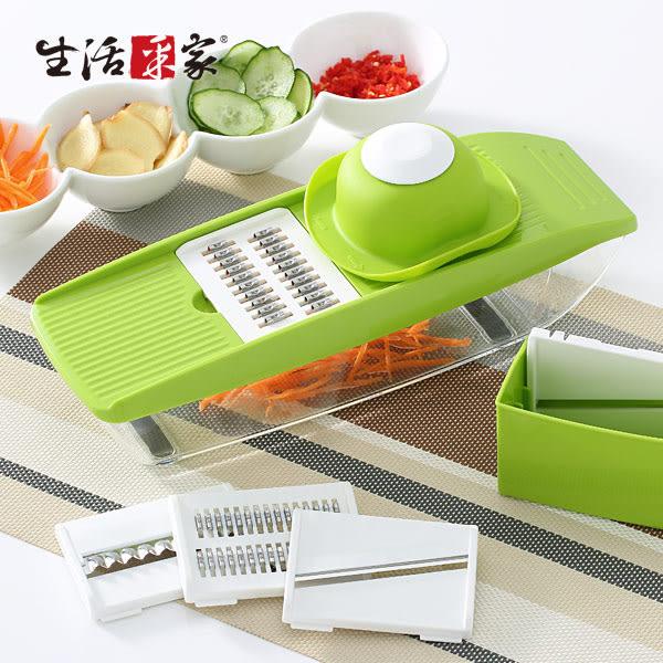 刨絲器切片器 SHCJ生活采家 廚房多功能 切菜器 做沙拉必備 迅速料理#21027