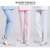 南丁格爾護士褲白色夏季緊腰藍色粉色褲子冬女生護士服工作褲 艾瑞斯居家生活