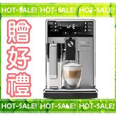 《立即購+贈好禮》Philips Saeco HD8927 飛利浦 全自動 義式咖啡機