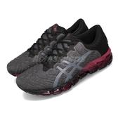 Asics 慢跑鞋 Gel-Quantum 360 5 黑 灰 男鞋 運動鞋 【PUMP306】 1021A186001
