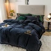 珊瑚絨四件套寶寶絨法蘭絨雙面短絨毛被套床上用品【英賽德3C數碼館】