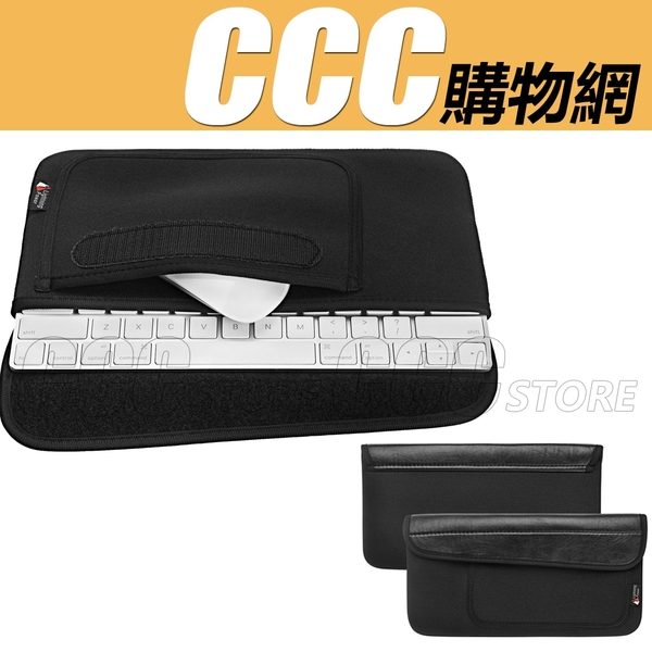 Magic Keyboard 2代 收納包 外出包 iMac 無線鍵盤 滑鼠 防塵 Mouse 保護套