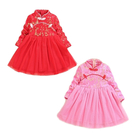 中國風加絨旗袍連身裙 過年女童洋裝 長袖...