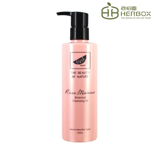 荷柏園Herbox 海洋玫瑰潔顏油250ml