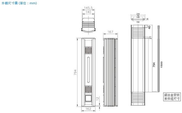 ALASKA 阿拉斯加 窗型進氣機 AS-5268(含鋁合金安裝套件)