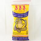 H3032工業用橡膠手套(8.5*10.5吋/本色)