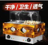 關東煮 電熱關東煮機器 商用18格串串香設備鍋格子麻辣燙鍋小吃機器igo 城市科技
