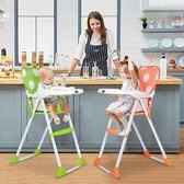 全館85折兒童餐椅便攜式可折疊寶寶吃飯餐椅宜家多功能嬰兒餐桌座椅寶寶椅