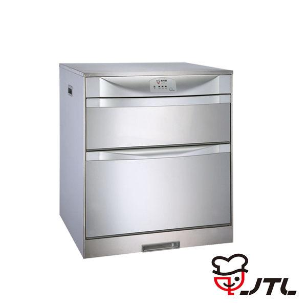 喜特麗 JTL 落地下嵌式臭氧型LED面板不鏽鋼筷架烘碗機 60cm JT-3162Q 含基本安裝配送