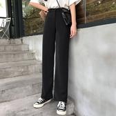 西裝褲 高腰垂感闊腿褲女2020春秋新款韓版寬鬆直筒黑色長褲子休閒西裝褲