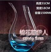 無鉛水晶玻璃醒酒器紅酒分酒壺mj4004【棉花糖伊人】
