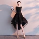 氣場女王黑色前短後長18歲成年禮女生主持人氣質名媛宴會晚禮服裙 滿天星