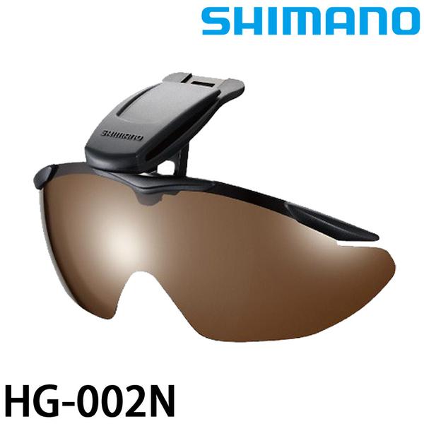 漁拓釣具 SHIMANO HG-002N 灰/咖啡 [偏光鏡]