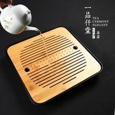 茶盤茶具托盤干泡台旅行功夫茶具套裝單人竹儲水式泡茶盤