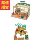 特價組合 森林家族 森林市場小舖+水果推車_EP28900+EP28940