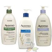 Aveeno 家庭號大包裝 艾惟諾 天然燕麥24小時保濕乳液 532ml 三款可選【百奧田旗艦館】