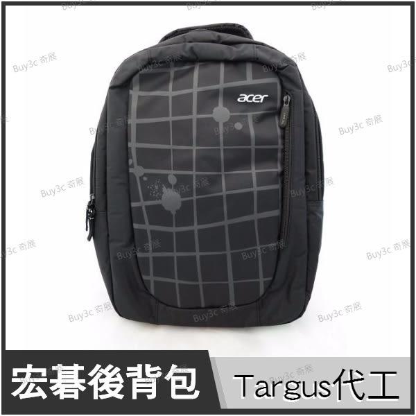 宏碁 acer 精美筆電包 電腦包 後背包 登山包 Targus代工 15.6吋以下筆電適用【Buy3c奇展】