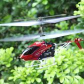 遙控飛機直升機充電兒童電動耐摔搖控小玩具直升飛機防撞男孩航模 {優惠兩天}