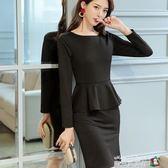 春秋新款韓版氣質修身長袖洋裝女包臀假兩件套職業打底裙潮