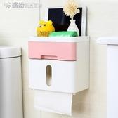 衛生紙架紙巾盒免打孔捲紙筒抽紙廁紙盒防水衛生紙置物架 繽紛創意家居