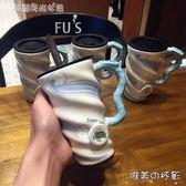 海洋動物清新陶瓷杯個性成人帶蓋帶勺馬克杯辦公室大容量喝水杯子〖滿千折百〗