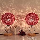 結婚禮物 結婚臺燈溫馨浪漫紅色一對婚房喜慶創意禮物新婚長明臥室床頭燈飾  3C公社YYP