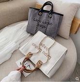 鍊條側背大包包女201潮韓版百搭斜背包鏈條大容量洋氣時尚手提包 美物居家