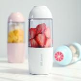 檸檬榨汁杯電動迷你便攜隨身充電式學生水果榨汁機 名創家居館 DF