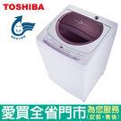 東芝10KG不鏽鋼洗衣機AW-B1075G(WL)含配送到府+標準安裝【愛買】