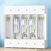 簡易衣櫃簡約現代經濟型家用組裝櫃樹脂塑料收納櫃大容量布藝衣櫥七夕節下殺89折