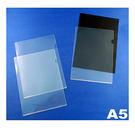 YOMAK A5 L型文件套(12入包)...