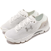 Under Armour UA 慢跑鞋 SpeedForm Intake 2 米白 銀 避震透氣 運動鞋 女鞋【PUMP306】 3000290102