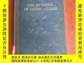 二手書博民逛書店gas罕見dynamics of cosmic clouds(P3238)Y173412