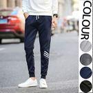 經典流行條紋簡約造型百搭休閒長褲