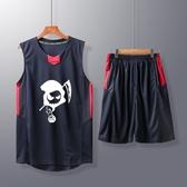 籃球服套裝男成人運動背心青少年訓練速干比賽藍球衣夏季團購