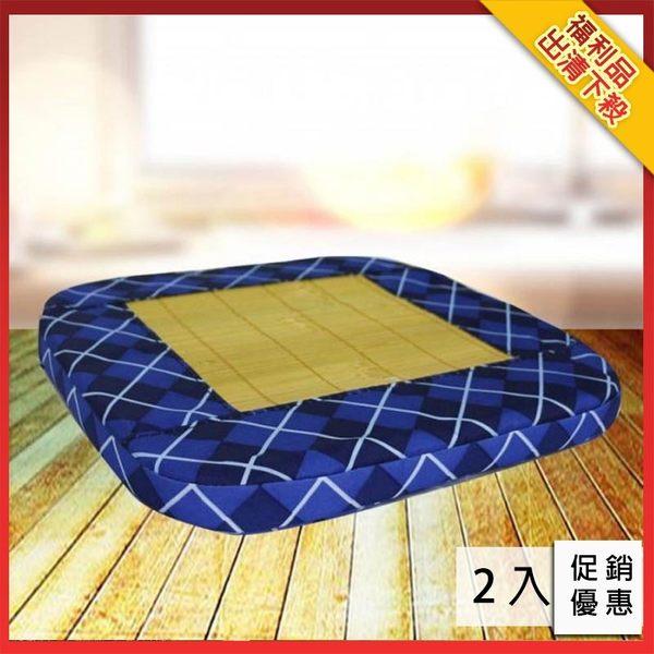 福利品SALE- 日式 餐椅墊- 天然大青對目餐椅墊(方) 日式墊 2入 最低價  KOTAS