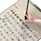 王羲之行書蘭亭序原碑水寫布 書法初學者入門套裝毛筆字帖布 水寫布本加厚速 3C優購
