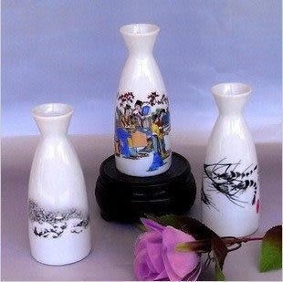 景德鎮陶瓷 創意家居 日式酒壺 三個 特價銷售