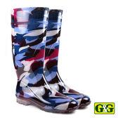 【G&G】藍底迷彩繽紛長筒雨靴 (97127-CO)