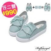 休閒鞋 韓妞必敗3way真皮厚底松糕鞋(藍)*BalletAngel【18-726b】【現貨】