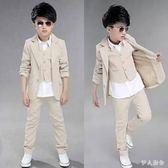 男童禮服 兒童西裝套裝8男孩9小西服10歲男孩12禮服三件套13OB1251『伊人雅舍』