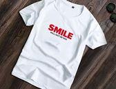短袖 短袖t恤男士圓領寬鬆夏季純棉白色簡約打底衫半袖體恤潮流上衣男 宜室家居