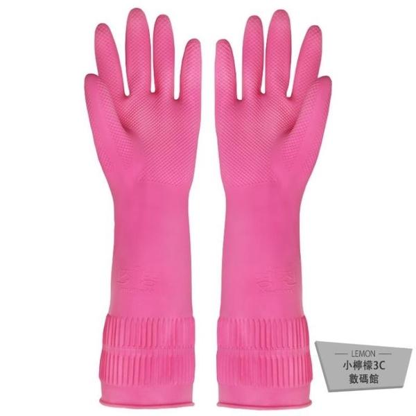 2雙裝橡膠家務手套洗碗洗衣服防水乳膠手套【小檸檬3C】