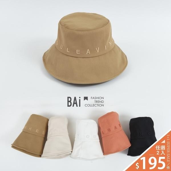 漁夫帽 立體英文句繡字可折疊平頂遮陽帽-BAi白媽媽【306101】