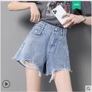 破洞牛仔短褲女夏季薄款春裝2021年新款寬鬆高腰顯瘦a字熱褲潮ins 8號店